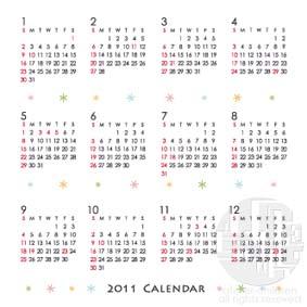 2011年9月_TON カレンダー 2010